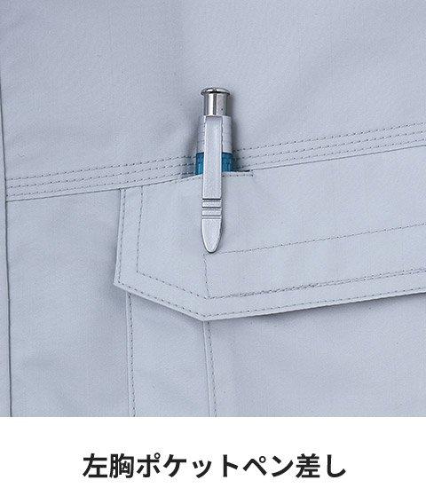 商品型番:KU90430-SET|オプション画像:14枚目