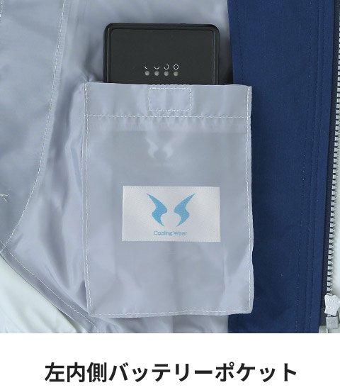 商品型番:KU90430-SET|オプション画像:15枚目