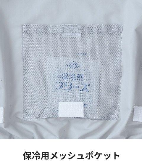商品型番:KU90430-SET|オプション画像:6枚目