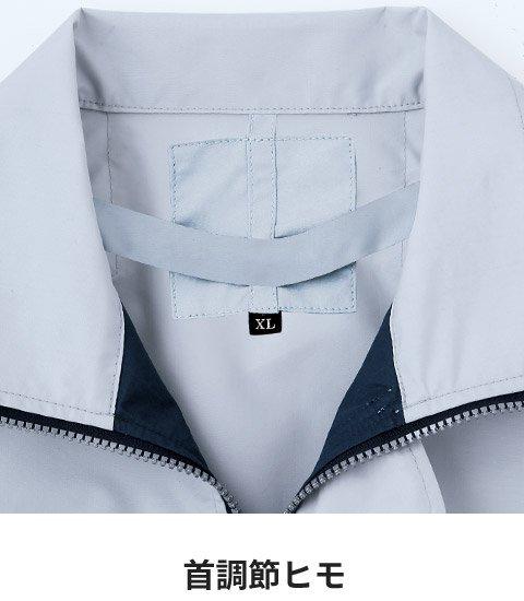 商品型番:KU90430-SET|オプション画像:8枚目