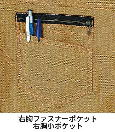 商品型番:KU91600-SET|オプション画像:8枚目