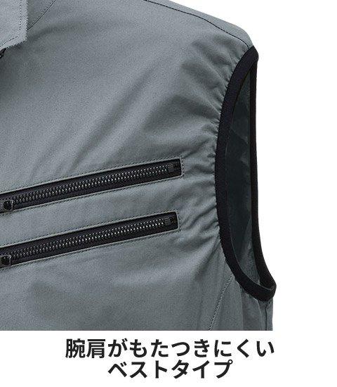 商品型番:KU92102-SET|オプション画像:10枚目
