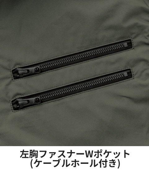 商品型番:KU92102-SET|オプション画像:11枚目