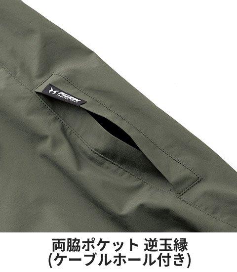 商品型番:KU92102-SET|オプション画像:13枚目