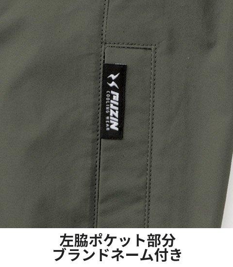 商品型番:KU92102-SET|オプション画像:14枚目