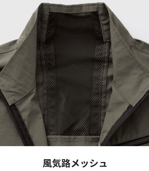 商品型番:KU92102-SET|オプション画像:9枚目