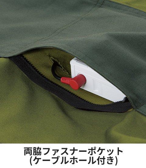 商品型番:KU92182-SET|オプション画像:11枚目