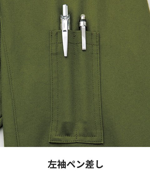 商品型番:KU92181-SET オプション画像:11枚目