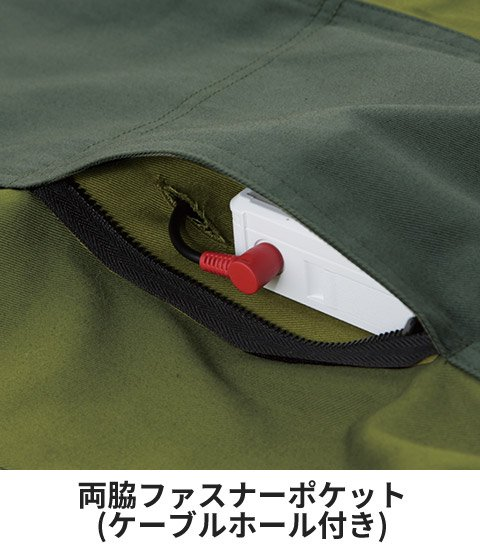 商品型番:KU92181-SET オプション画像:13枚目