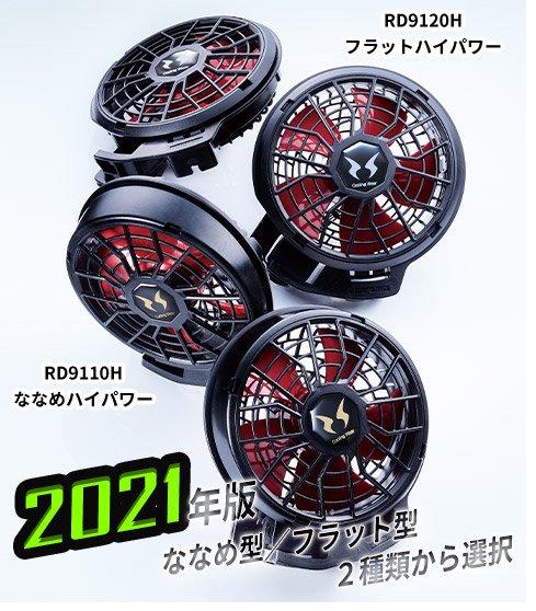 商品型番:KU91400V-SET|オプション画像:14枚目