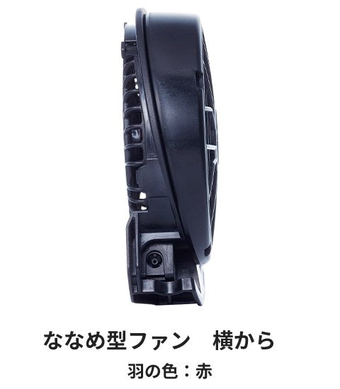 商品型番:KU91400V-SET|オプション画像:16枚目