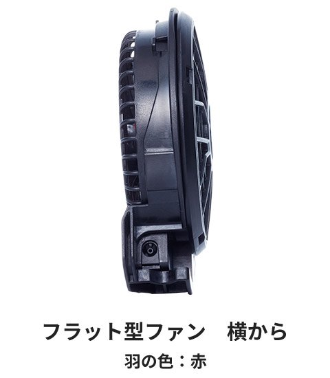商品型番:KU91400V-SET|オプション画像:18枚目