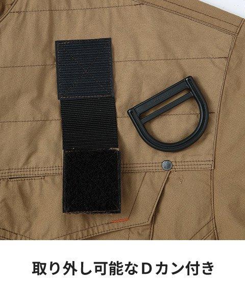 商品型番:KU91400G-SET|オプション画像:11枚目