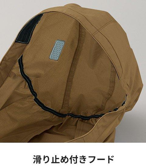 商品型番:KU91410-SET|オプション画像:6枚目