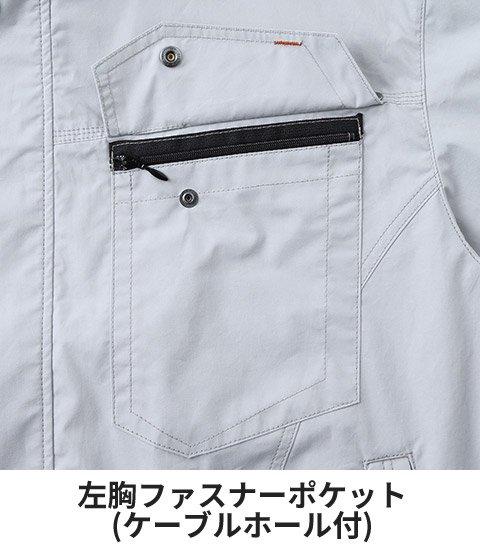 商品型番:KU91450-SET オプション画像:10枚目