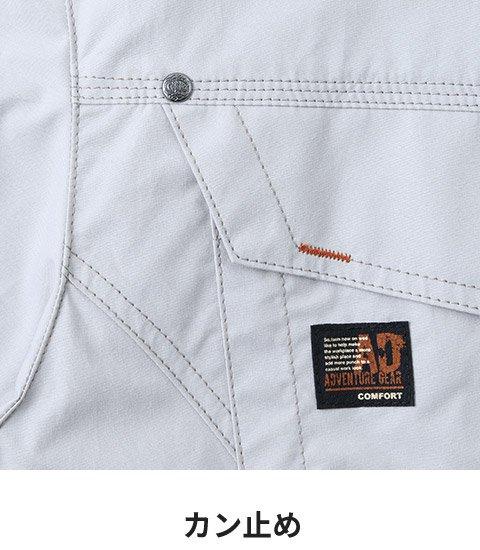 商品型番:KU91450-SET オプション画像:12枚目