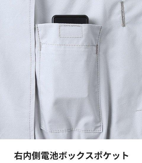 商品型番:KU91450-SET オプション画像:13枚目