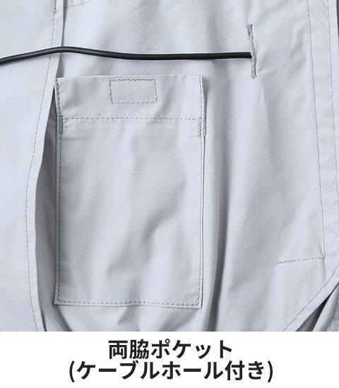商品型番:KU91450-SET オプション画像:14枚目