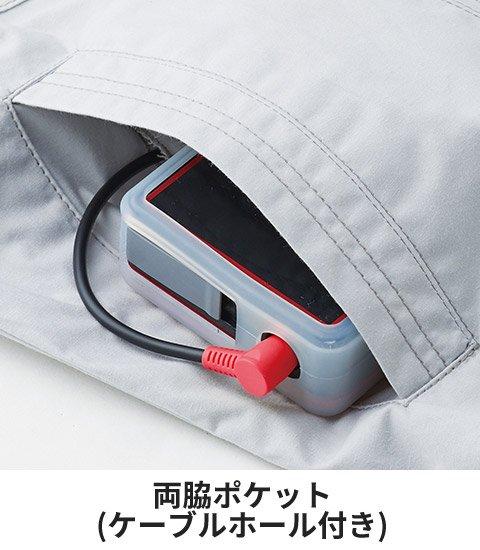 商品型番:KU91490-SET|オプション画像:13枚目
