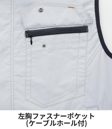 商品型番:KU91490-SET|オプション画像:9枚目