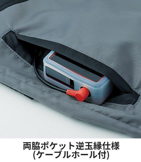 商品型番:KU95990G-SET|オプション画像:12枚目