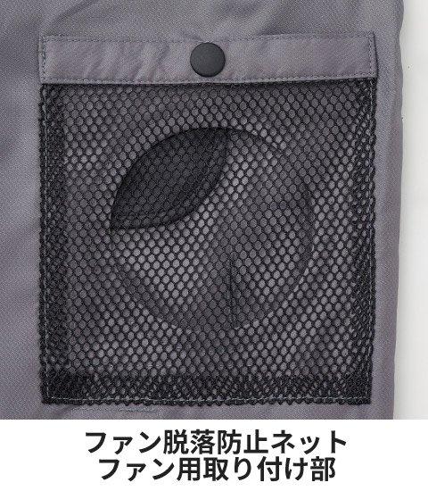 商品型番:KU95990G-SET|オプション画像:7枚目