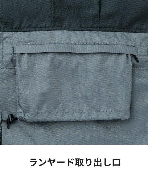 商品型番:KU95990G-SET|オプション画像:8枚目