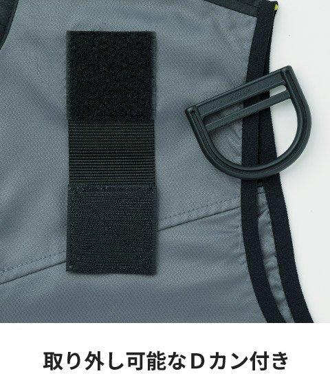 商品型番:KU95990G-SET|オプション画像:9枚目
