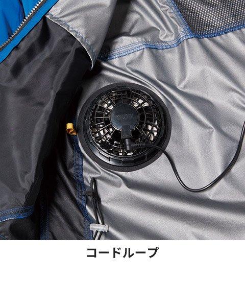 商品型番:AC1061-FASTSET|オプション画像:12枚目