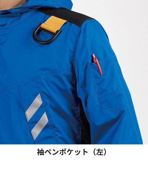 商品型番:AC1061-FASTSET|オプション画像:7枚目
