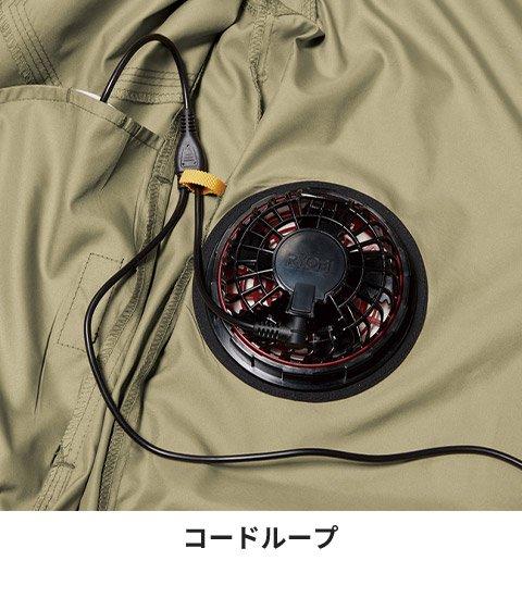 商品型番:AC1121P-FASTSET オプション画像:11枚目