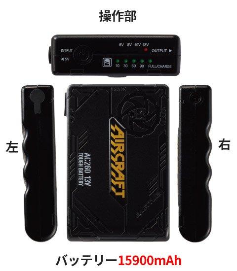 商品型番:AC1121P-FASTSET オプション画像:15枚目