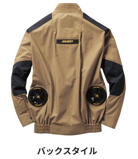 商品型番:AC1141-SET|オプション画像:5枚目