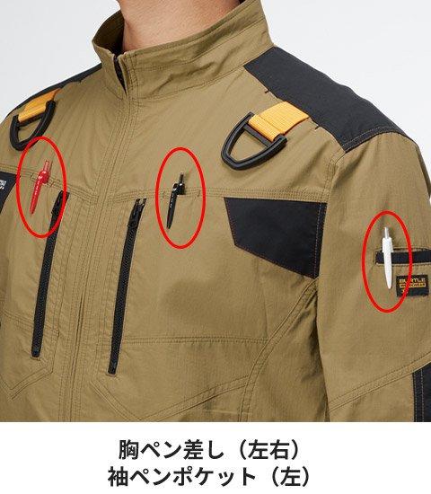 商品型番:AC1141-SET|オプション画像:7枚目