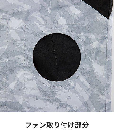 商品型番:EBA5017-SET|オプション画像:10枚目