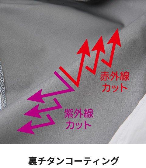 商品型番:EBA5017-SET|オプション画像:17枚目