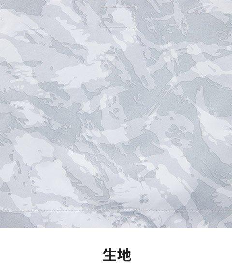 商品型番:EBA5017-SET|オプション画像:19枚目