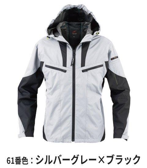 商品型番:EBA5017-SET|オプション画像:5枚目