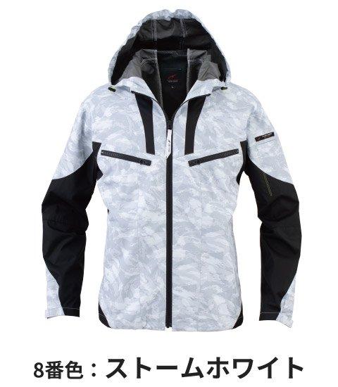 商品型番:EBA5017-SET|オプション画像:6枚目