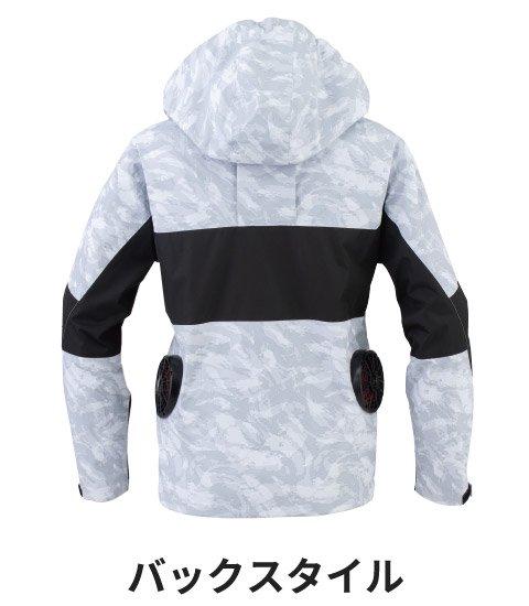 商品型番:EBA5017-SET|オプション画像:7枚目