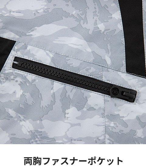 商品型番:EBA5018-SET|オプション画像:13枚目