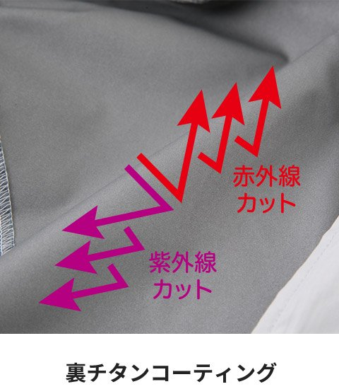 商品型番:EBA5018-SET|オプション画像:16枚目