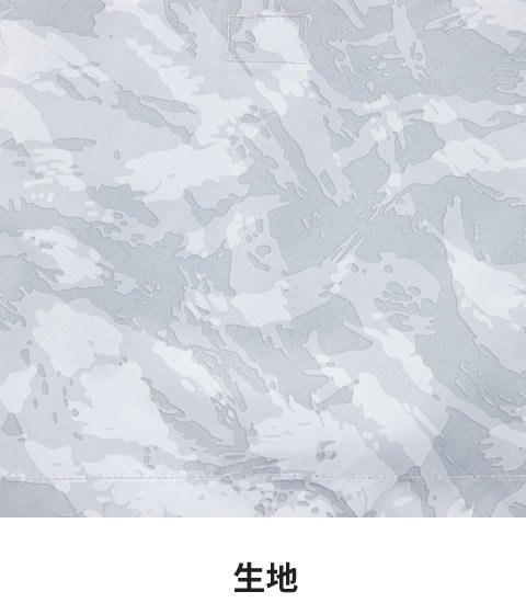 商品型番:EBA5018-SET|オプション画像:18枚目