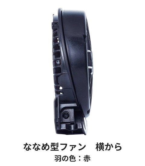 商品型番:EBA5018-SET|オプション画像:21枚目