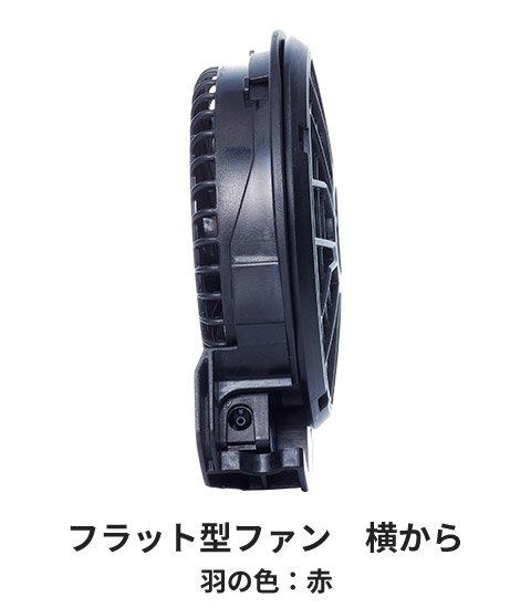 商品型番:EBA5018-SET|オプション画像:23枚目