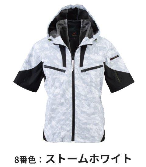 商品型番:EBA5018-SET|オプション画像:6枚目