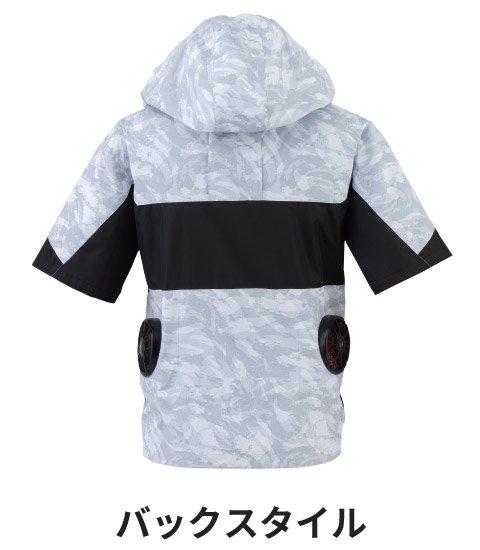 商品型番:EBA5018-SET|オプション画像:7枚目