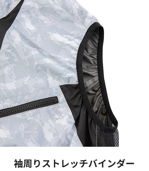 商品型番:EBA5019-SET オプション画像:10枚目