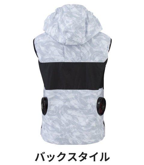 商品型番:EBA5019-SET オプション画像:6枚目