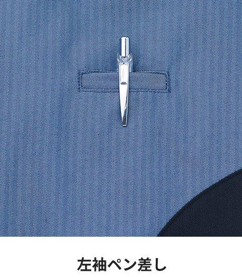 商品型番:KU92011V-SET|オプション画像:10枚目